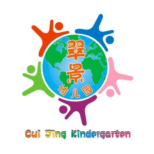 翠景香港跨世纪幼儿园