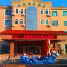 瓦房店市虹桥温泉宾馆