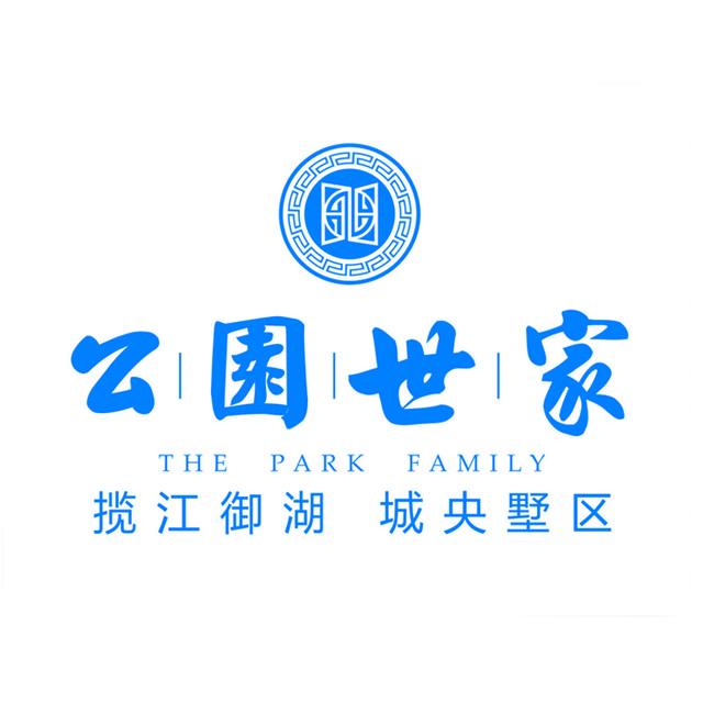 云星公园世家头像图片