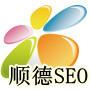 顺德网站建设、SEO优化