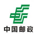 莒南县坊前邮政局