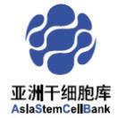 亚洲干细胞库