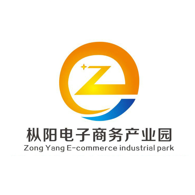 枞阳电子商务产业园