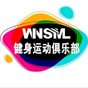 winsml健身运动俱乐部