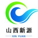 山西新源——甲醇燃料资讯平台