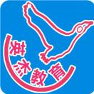 十堰英杰教育培训中心