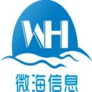西安微海信息科技有限公司