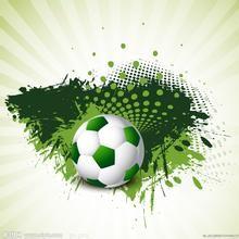 澳门足球专业推介公司