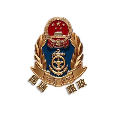 云南省昆瑞高速公路路政管理支队