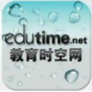 中锐留学-教育时空网