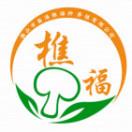佛山樵福农业