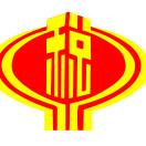丰泽区国家税务局
