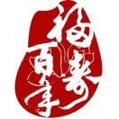 杭州福寿百年礼仪服务有限公司