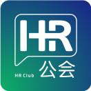 智联招聘HR公会