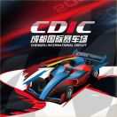 cdic成都国际赛车场