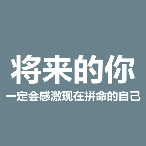 河南省寒暑假工招募
