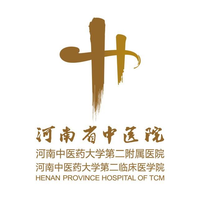 河南省中医院城东路门诊