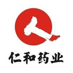 仁和药业湖北省区