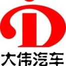 dawei3100520464