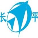 中船重工重庆长平机械有限责任公司