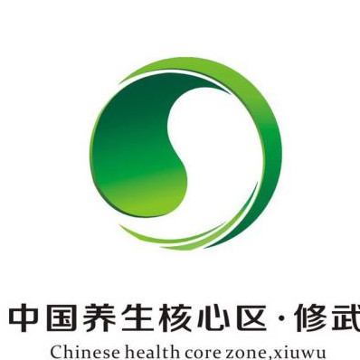 中国养生地