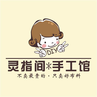 灵指间手工馆pinbuebo微信公众号头像