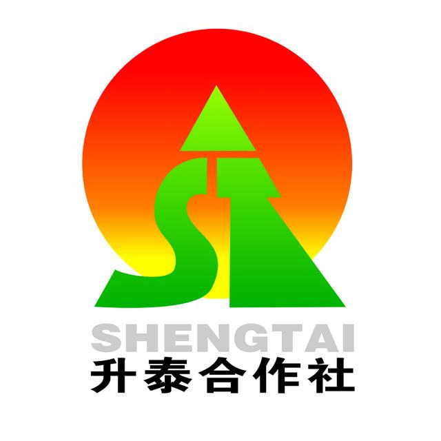 吉林省升泰种植农民专业合作社联合社
