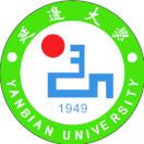 延边大学出国留学