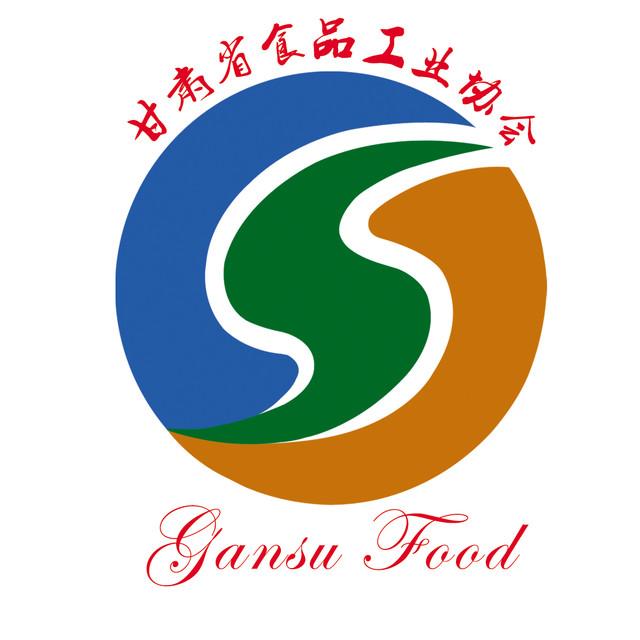 甘肃省食品工业协会