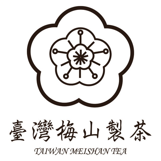 台湾梅山制茶