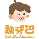 cn-queyaba