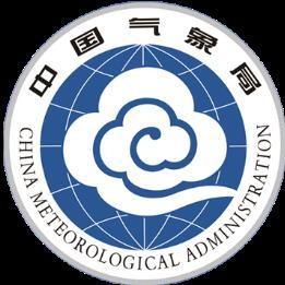 云南省镇康县气象局信息平台