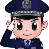 江苏省南通监狱