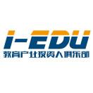 iEDU投资人俱乐部