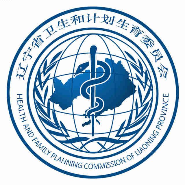 辽宁省卫生信息中心