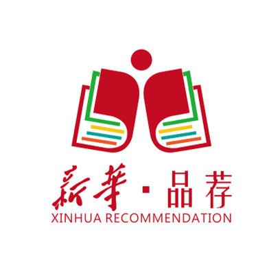 河北省新华书店微阅读