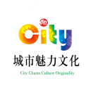 城市魅力文化传媒