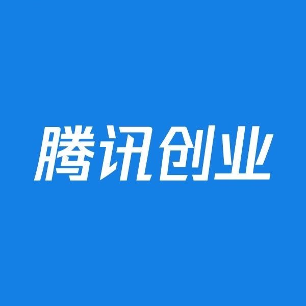 Tencent starts a business