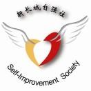 新长城北师大自强社勤工助学中心