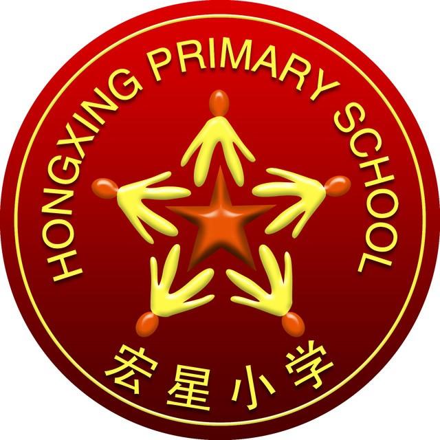 上海市民办宏星小学头像图片
