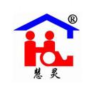 安庆市慧灵心智障碍人士扶助中心