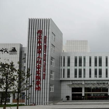 江苏省宿迁未成年人社会实践基地