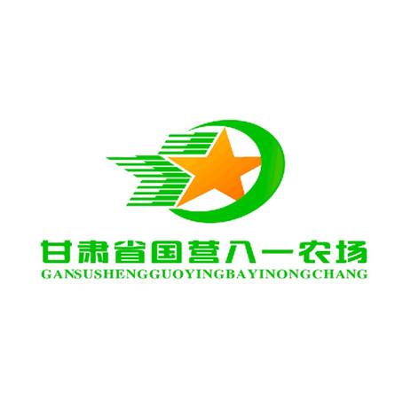 甘肃省国营八一农场