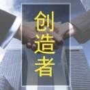 广州点醒企业管理有限公司