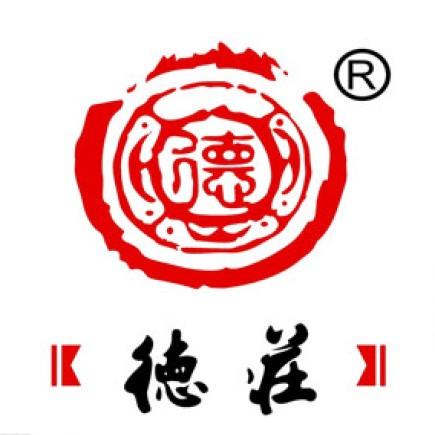 """德庄火锅喊您过""""小年""""喽"""