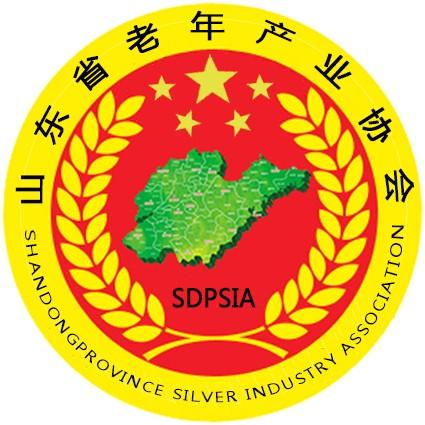 山东省老年产业协会