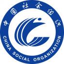 滨州市社会组织管理局