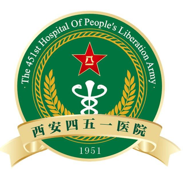 陕西省生物细胞诊疗中心