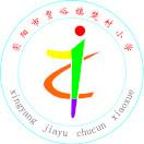 贾峪镇楚村小学