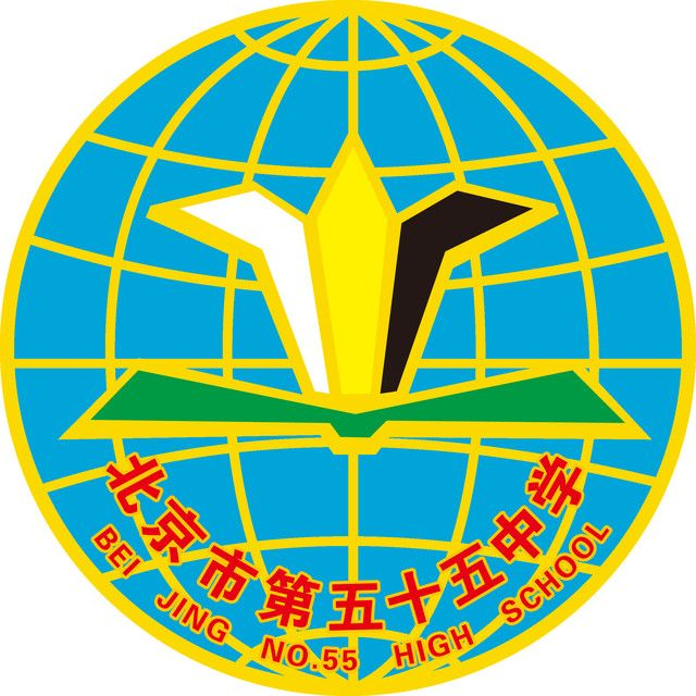 北京市第五十五中学体育活动中心
